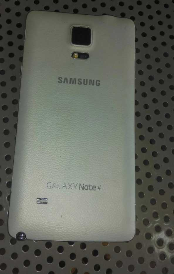 Galaxy note 4 asliye