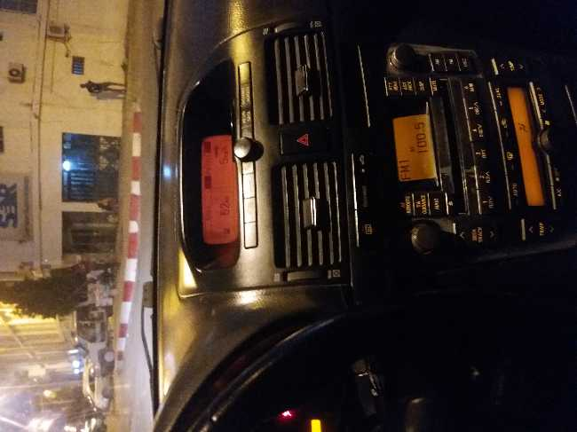 Avensis nouveaux