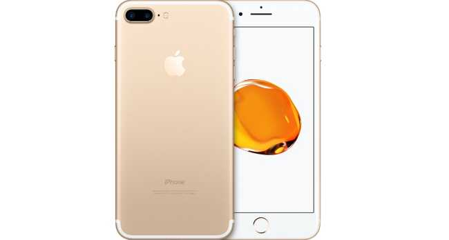 iphone 7plus mechta9le chwey voursa